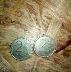 Γάμος 2 ρούβλια (μεγάλο)