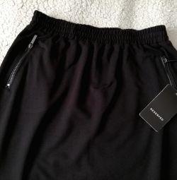Maxi Floor-Length Skirt