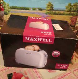 Un nou toaster