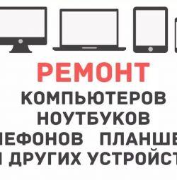 Компьютерна допомога
