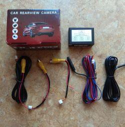 Σύστημα ελέγχου κάμερας αυτοκινήτου (ανταλλαγή)