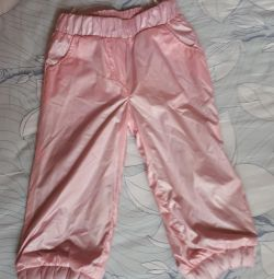 New bologna trousers