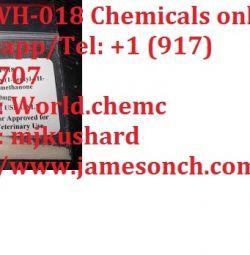 Jwh-018, jwh-122, jwh-250, Jwh-210, Jwh хімічні речовини