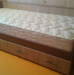 New. Single bed with boxes