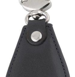 Men's key ring