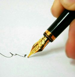 Voi scrie textul oricărei complexități