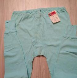 Men's underpants, new 52 rub.
