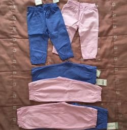 Τα παντελόνια του Κάρτερ