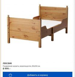 Ikea leksvik bed
