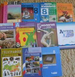 Textbooks grade 8