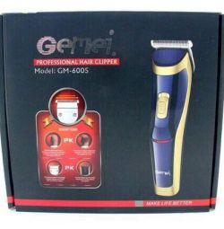 MACHINE FOR CUTTING - GEMEI - NEW