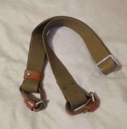 Mosin rifle belt
