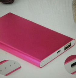 ★ Compact battery - charging