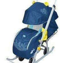 Nikki's sledge stroller for children-7