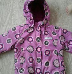 Куртка reima kiddo