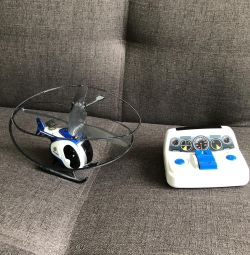 Radio-controlled helicopter