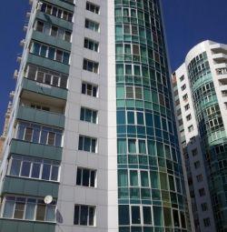 Квартира, 3 комнаты, 130 м²