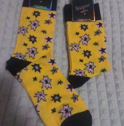 Κάλτσες υψηλού μεγέθους unisex 37-41