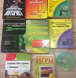 8 books and a disc together