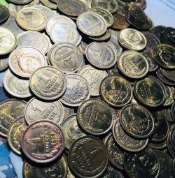 250 de monede UNC