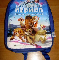 Çocuk sırt çantası-yeni