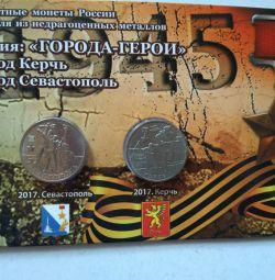 Album cu monede ale orașelor Heroes din Kerch și Sevastopo