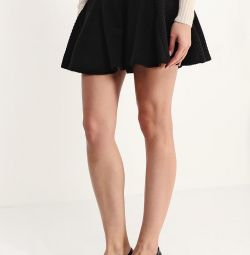 Lost ink skirt
