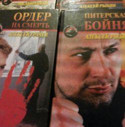 Βιβλία 4 τεμ.