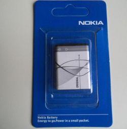 Μπαταρία Nokia BL-5B