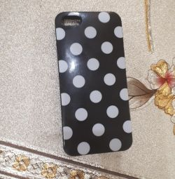 IPhone 5s durumda
