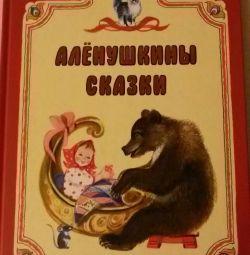A new book.