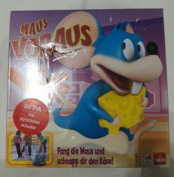 Κλέφτης ποντικιού παιχνιδιών maus voraus