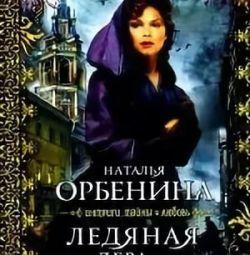 Book: Natalia Orbenina. Ice Maiden Exchange.