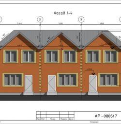 House, 80 m²