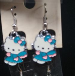 Earrings are new. Bijouterie