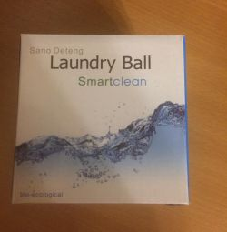 Куля для прання Laundry Ball Smartclean