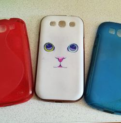 Cases for Samsung S2