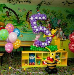 Παιδικό κέντρο διασκέδασης