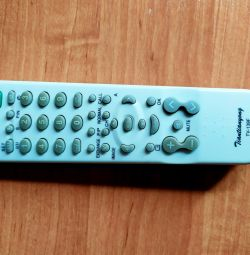 Universal TV Remote Control (New)
