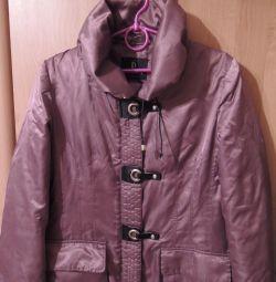 Куртка Vernia