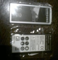 2 new battery EB-BG850BBC (1860mAh)