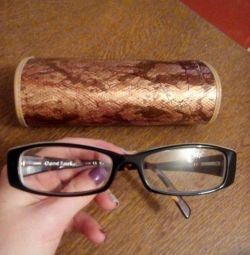 Görmek için bayan gözlükleri -2