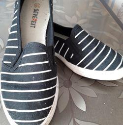 Papuci sunt femei noi