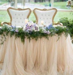 Rent a wedding decor.