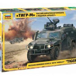 ГАЗ «ТИГР-М» с модулем «Арбалет», сборная модель