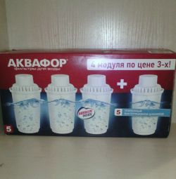 Aquaphor filter