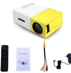 New YG Projector - 300 LCD
