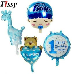 Balloons air foil για το έτος του αγοριού