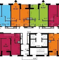 Daire, 1 oda, 44,7 m²