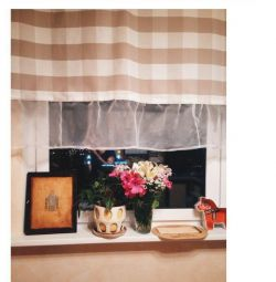 Curtain Curtain Ikea
